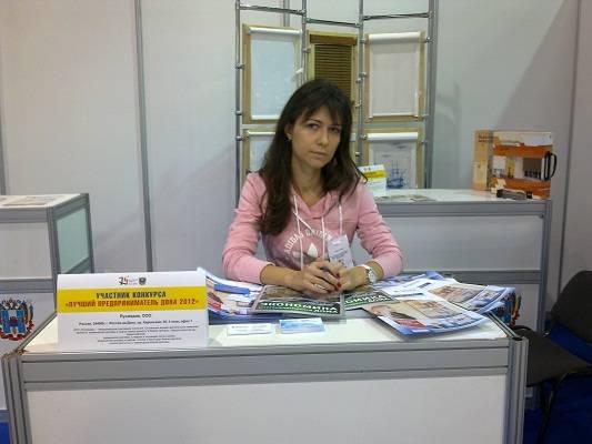 Русмедиа на бизнес форуме