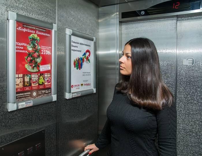 лифт в бизнес центре
