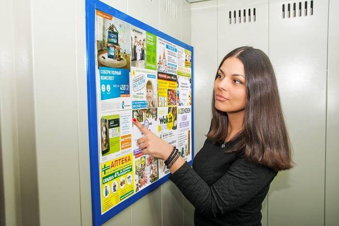 реклама в лифтах Ростова