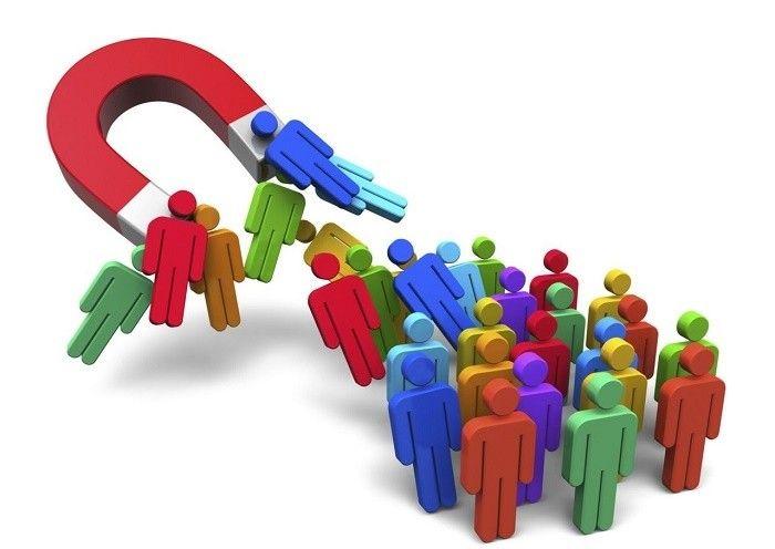 увести клиентов у конкурентов