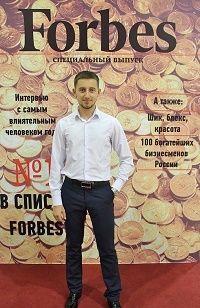 Максим Мельник