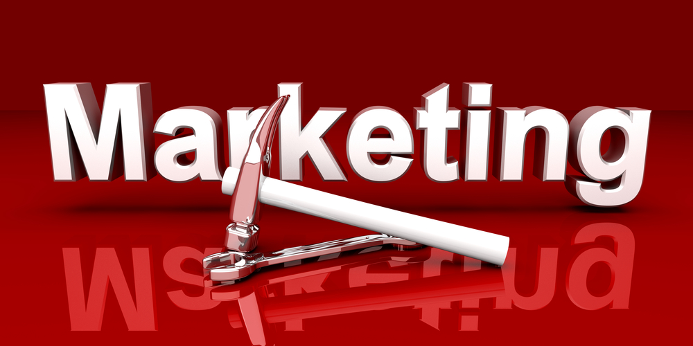 маркетинг