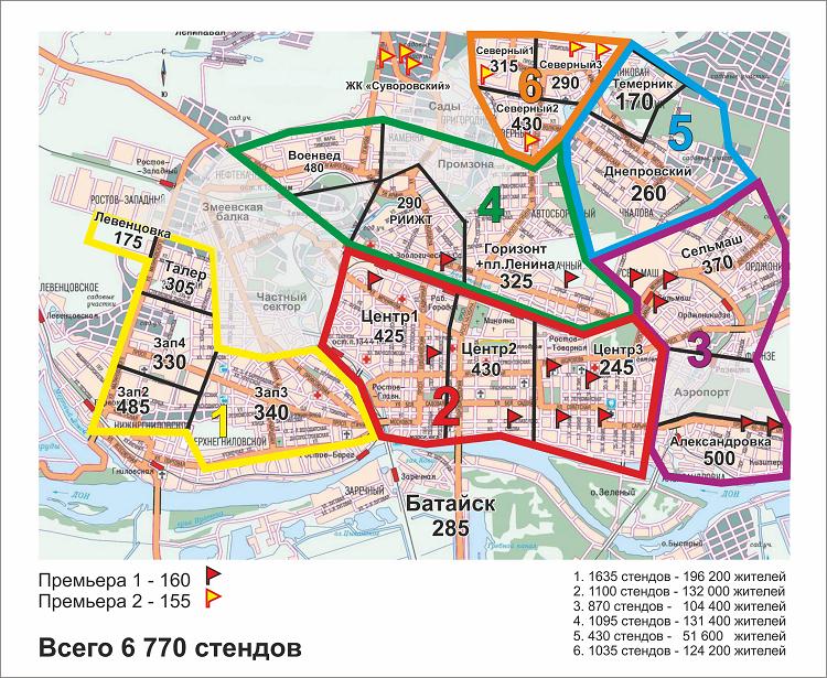 районы размещения рекламы в лифтах в Ростове