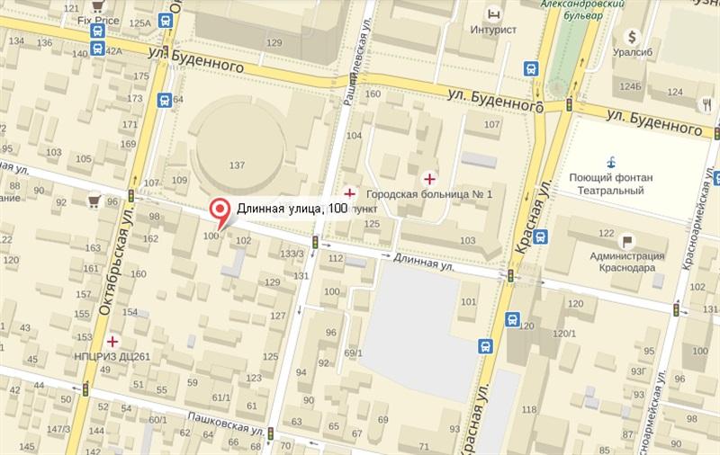 Карта краснодарского офиса Русмедиа