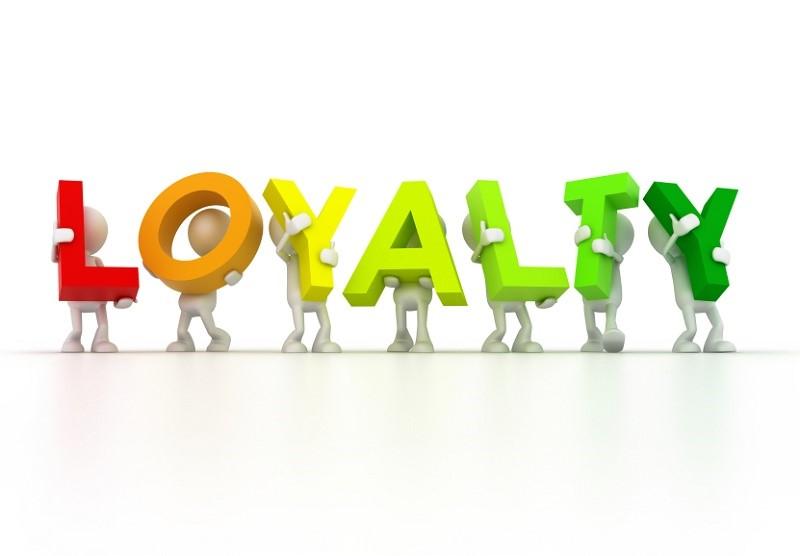 лояльность