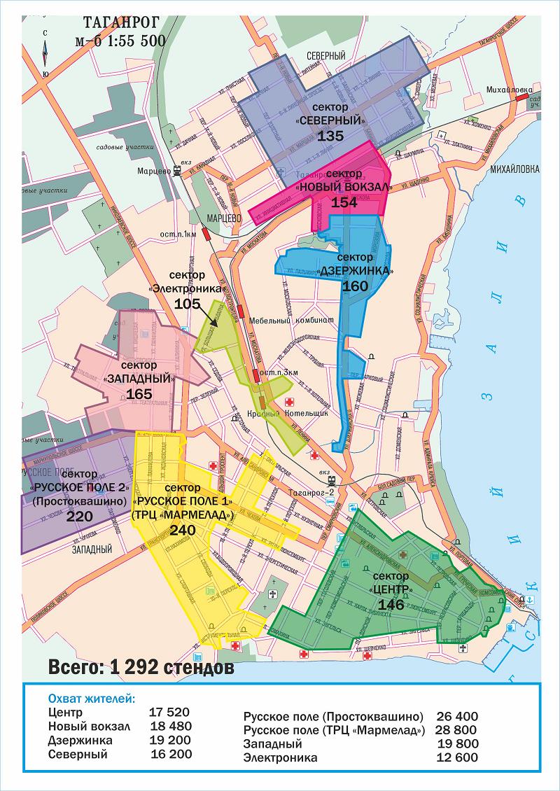 карта рекламных районов таганрога