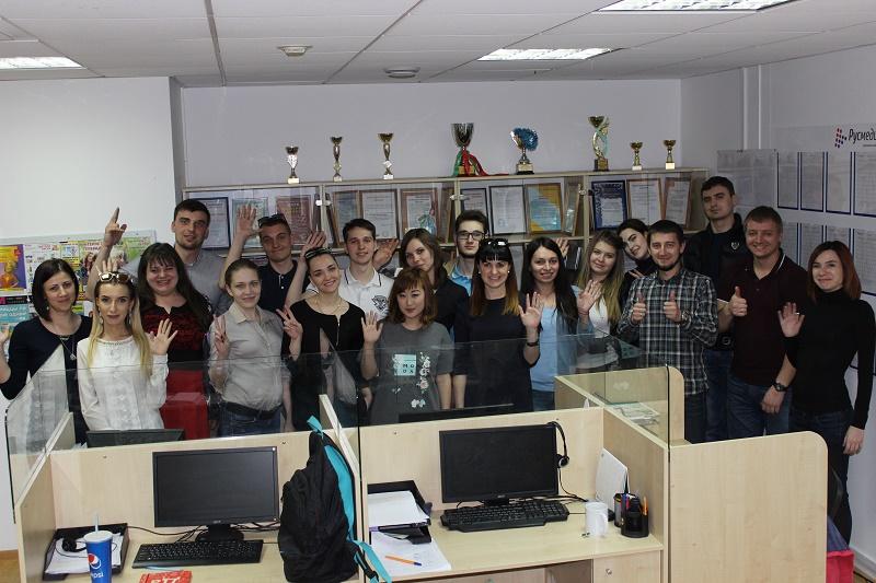 Cлет филиалов компании «Русмедиа» 2017