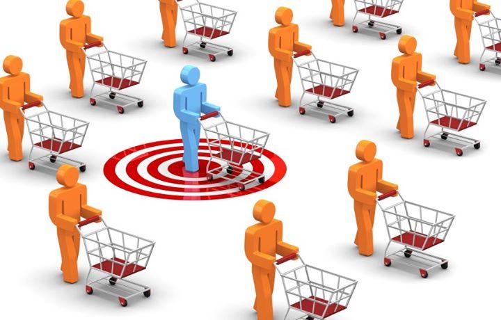 потребители и их привычки