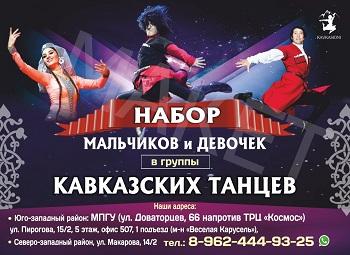 макет рекламы в лифтах школы танцев