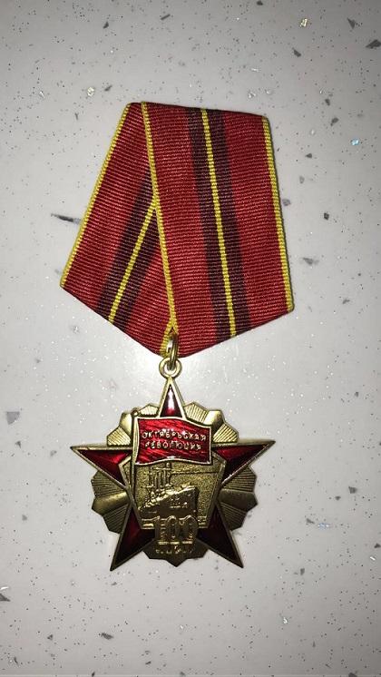 Мелихову Сергею была передана памятная медаль