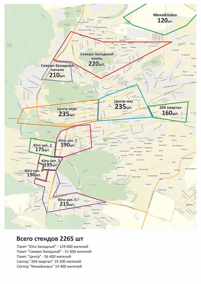 карта рекламы в лифтах ставрополя