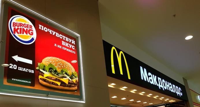 Рекламное соперничество Макдоналдс и Бургер Кинг