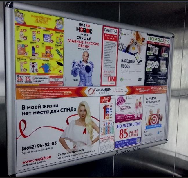 фото макета рекламы в лифтах