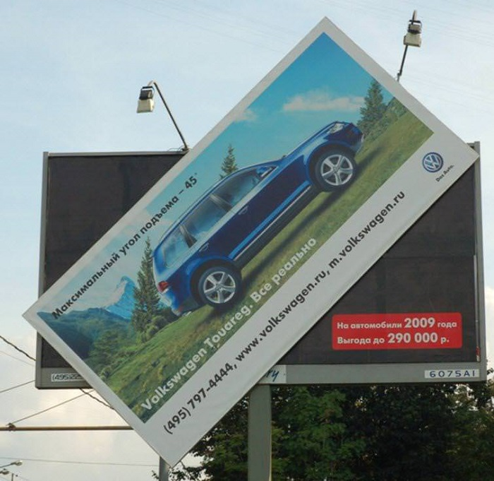 реклама фольцваген фото