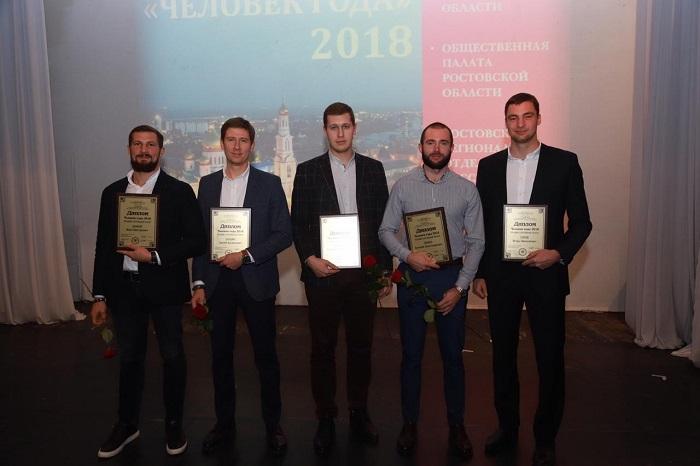 премия Человек года 2018