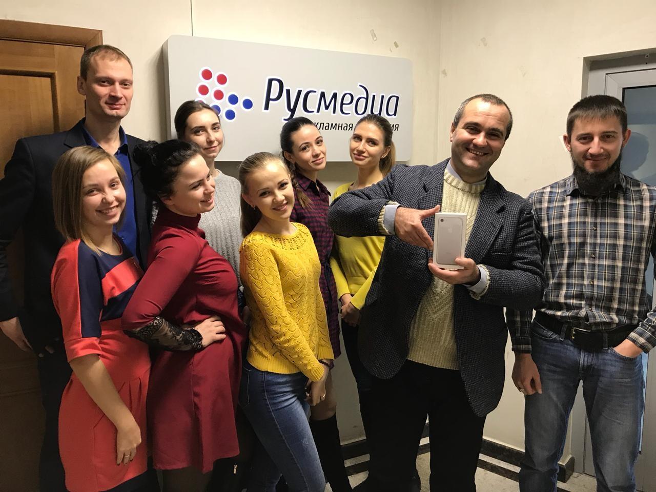победители конкурса от русмедиа фото