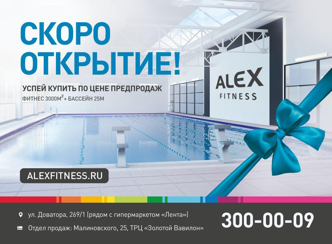 реклама фитнес клуба в лифтах фото