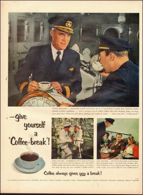реклама кофе брейка фото