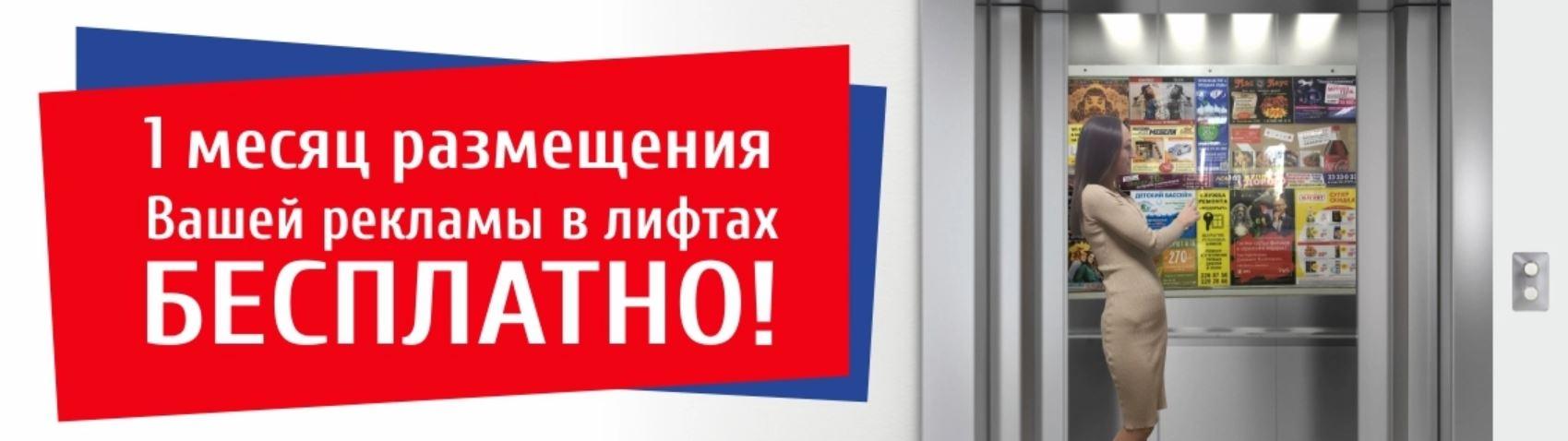 акция русмедиа фото
