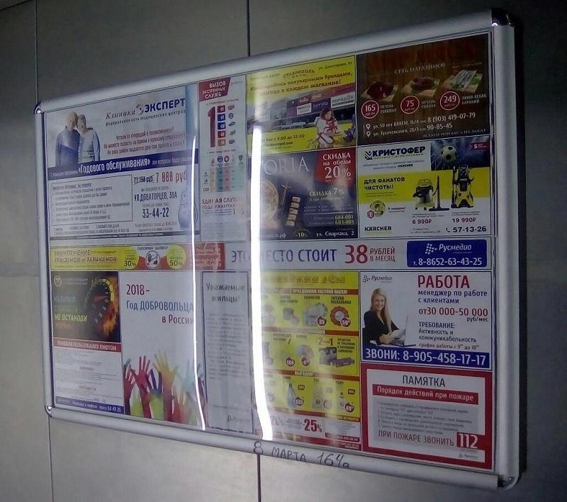 реклама в лифтах Краснодара фото