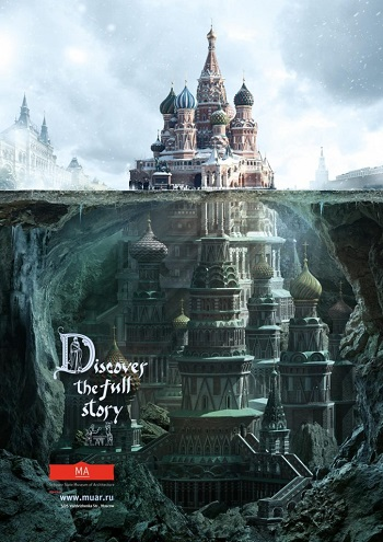 реклама Государственного музея архитектуры имени А. В. Щусева в Москве