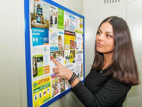 реклама в лифте от русмедиа фото стенда