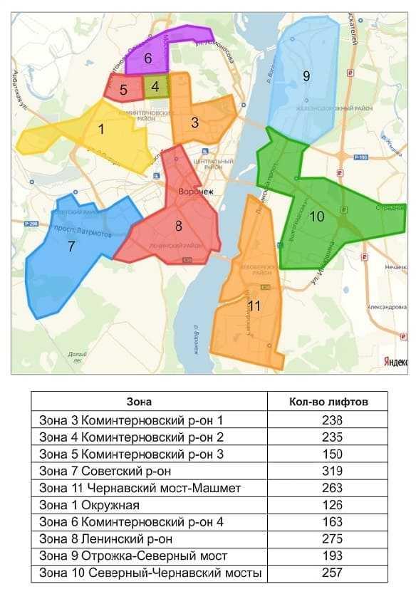 карта районов рекламы в Воронеже фото