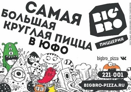 реклама пиццерии BIG BRO в лифтах Ставрополя