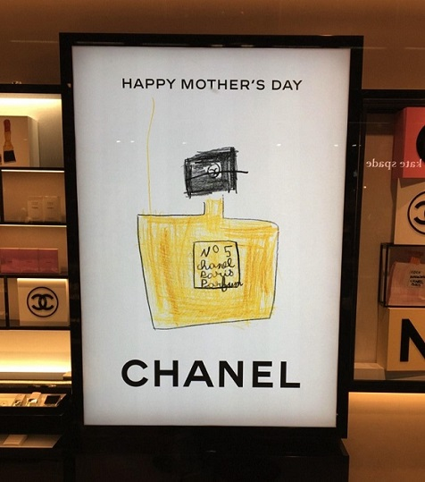 Chanel No5 ко Дню матери