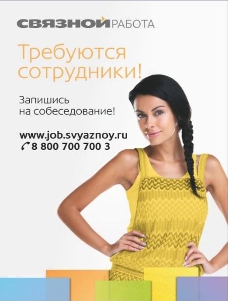 реклама в лифтах связной