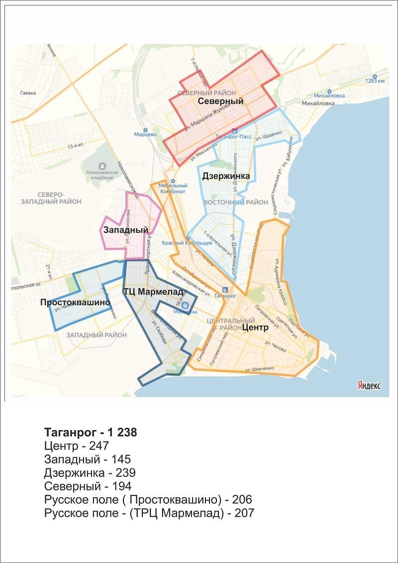 карты рекламных районов таганрога