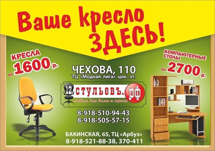 вам нравится фотографии рекламы по мебели дровяной печи дворе