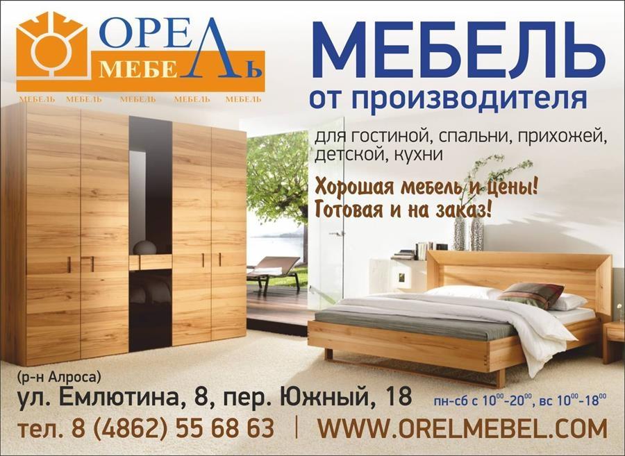 Как лучше рекламировать мебель на заказ в контакте как рекламировать